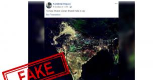 Fake, Fake News, Diwali, NASA, Diwali 2019