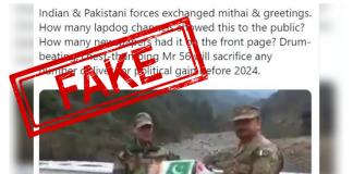 Jammu And Kashmir, Indian Army, Pakistan Army, NewsMobile, NewsMobile India, Fake, Fake news, Viral News