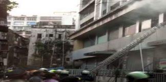 Mumbai, Fire, NewsMobile, NewsMobile India