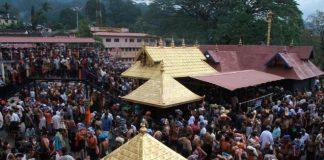 Sabarimala temple, SC, NewsMobile