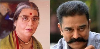 Kamal Hassan, Birthday, Movies, Bollywood, Tollywood, NewsMobile, NewsMobile India