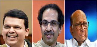 BJP Maharashtra, Memes, NCP, Sharad Pawar, Shiv Sena chief Uddhav Thackeray, Devendra Fadnavis, NewsMobile