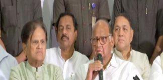 BJP Maharashtra, Shiv Sena, Political Crisis, NewsMobile