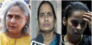 MP Jaya Bachchan, Saina Nehwal, Rishi Kapoor, NewsMobile NewsMobile India