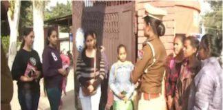 Ludhiana, Police, Women Safety, NewsMobile