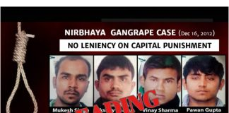 Nirbhaya Rape Case, Delhi, Rape, Fake News, Viral, NewsMobile, Fact Check, 2019,