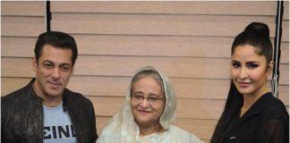Salman Khan, Katrina Kaif, Bangladesh, BBPL, Bangladesh Prime Minister Sheikh Hasina,