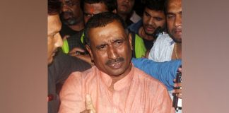 BJP MLA Kuldeep Singh Sengar, Life In Imprisonment, NewsMobile, Unnao Case, Unnao Rape Case, NewsMobile India