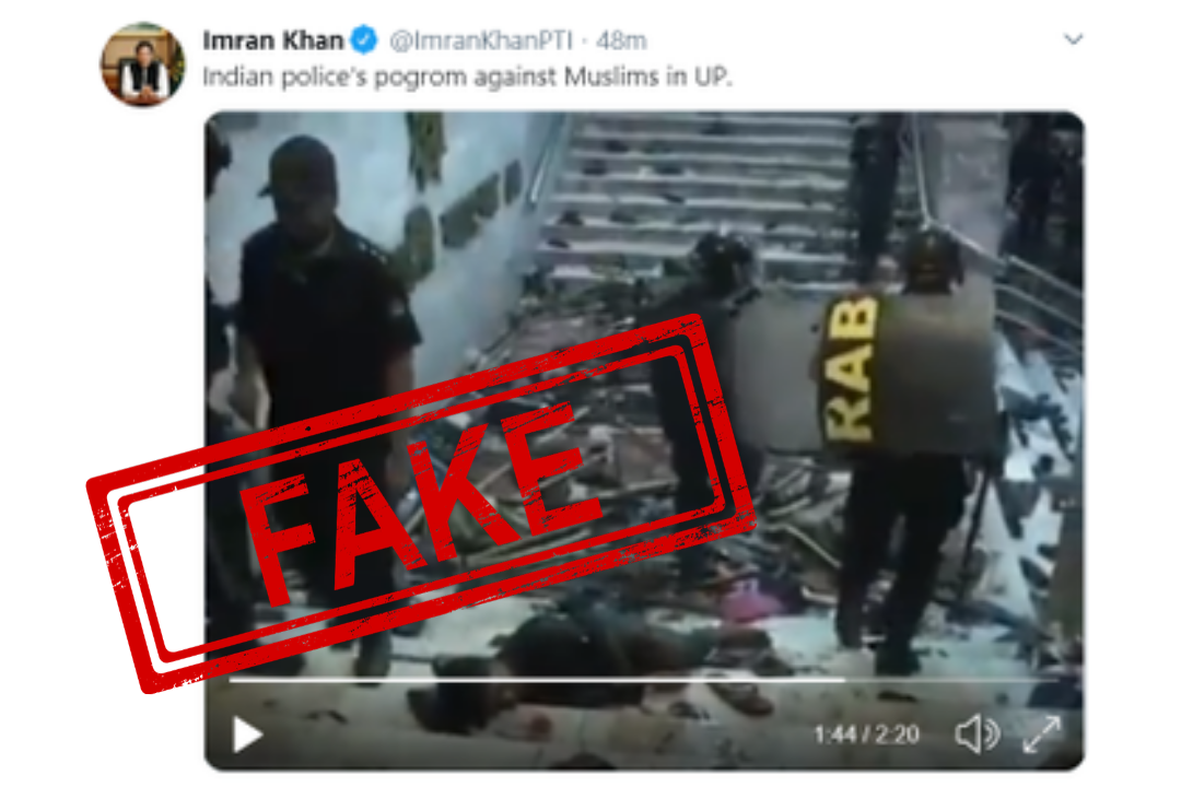 Pakistan PM Imran Khan, Fake News, Fake News, Viral Image, Fact Check, India, Uttar Pradesh, CAA, Citizenship Amendment Act 2019, NRC,