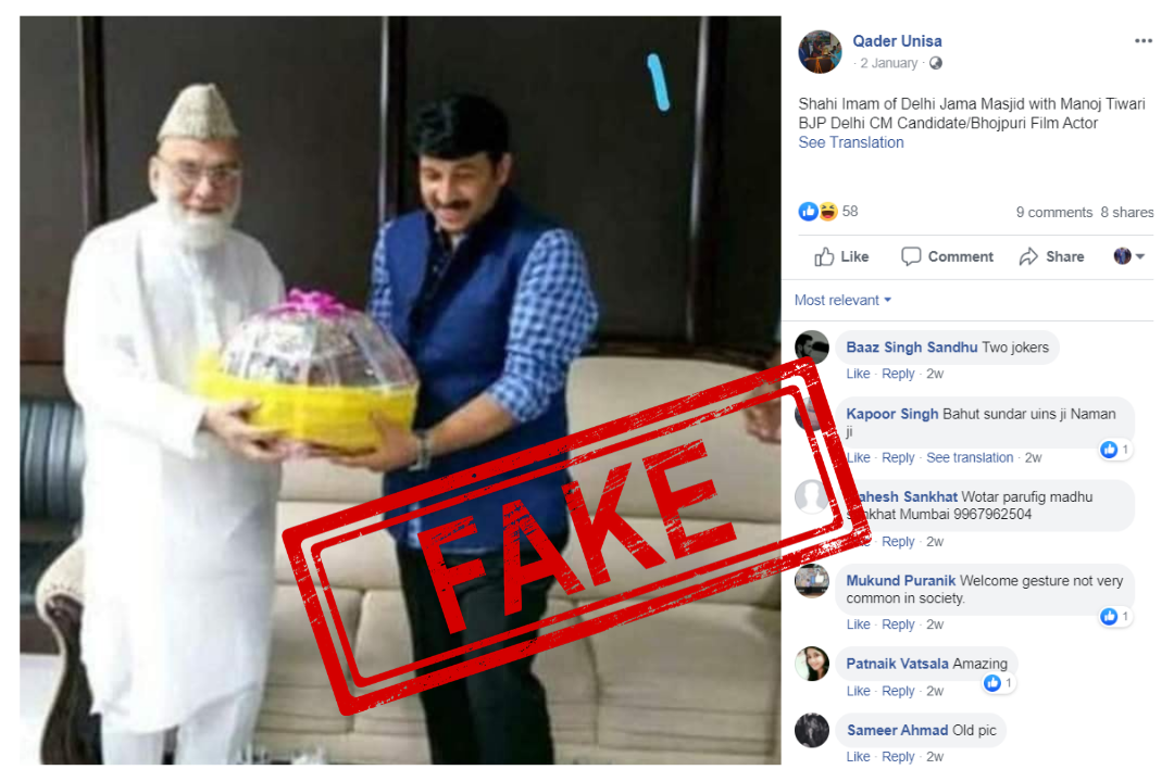 Manoj Tiwari, Delhi, BJP, Delhi Elections 2020, NewsMobile, NewsMobile India, Fact Check, Fake News