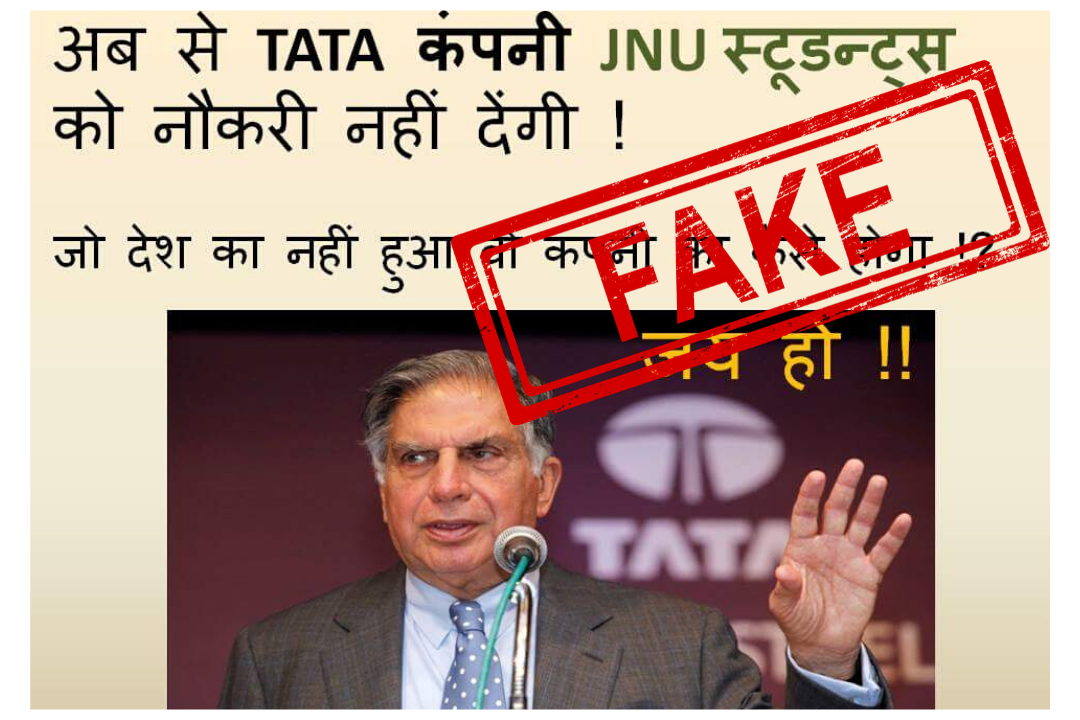 JNU, Fake News, Fact Check, NewsMobile, NewsMobile India