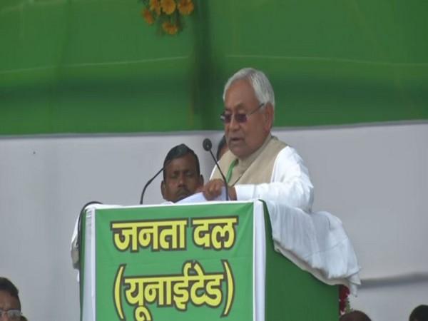 JDU, Nitish Kumar, Bihar Elections 2020, NewsMobile, NewsMobile India