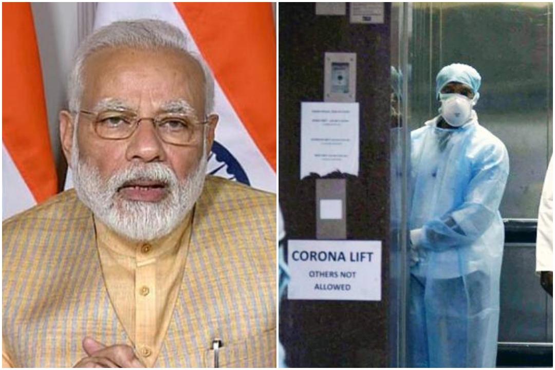 PM Modi, Mann Ki Baat, COVID19, Coronavirus, India, News, Mobile