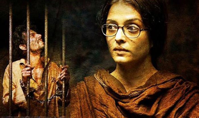 Sarbjit trailer is out and it will give you goosebumps!
