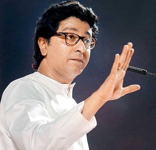 Maharashtra Navnirman Sena, MNS, Raj Thackeray, Modi-mukt Bharat, BJP, Politics, NewsMobile, Mobile News, India
