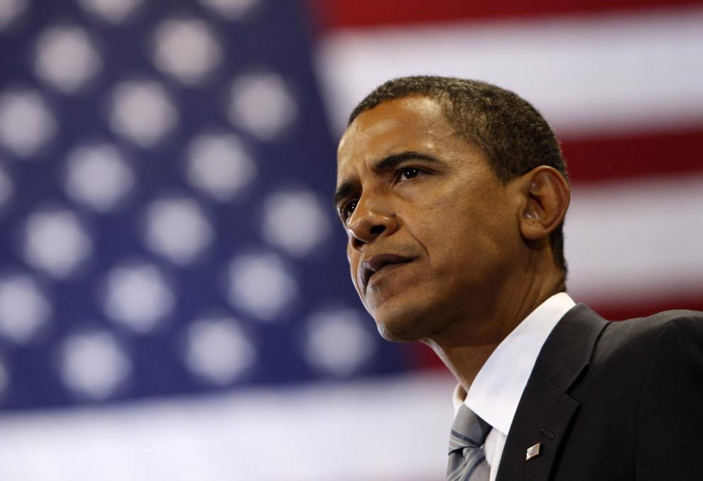 US President, Barack Obama, Republican, Donald Trump, White House, Democrat, Hillary Clinton