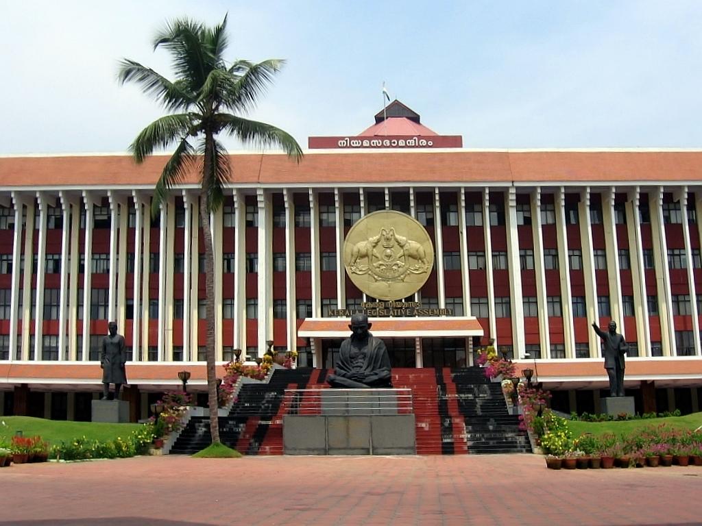 P Sreeramakrishan, LDF government, Pinarayi Vijayan, Congress-led UDF, resignation, E P Jayarajan,