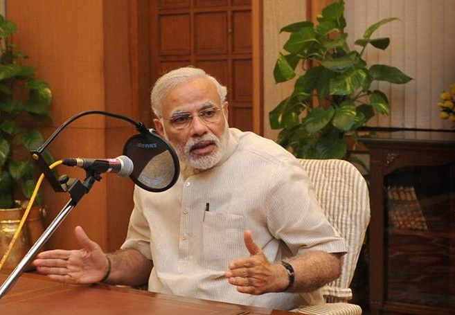 Radio, Prime Minister, Narendra Modi, World Radio Day