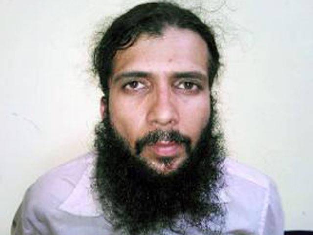 Zia-ur-Rahman , Yasin Bhatkal, 2013 Hyderabad blasts case., Indian Mujahideen, death penalty,