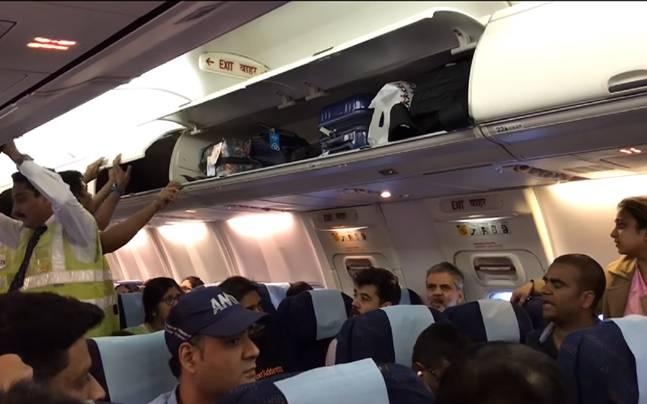 Bhopal airport, Jet Airway's, Bhopal, Mumbai, Jet Airways flight 9W7083,