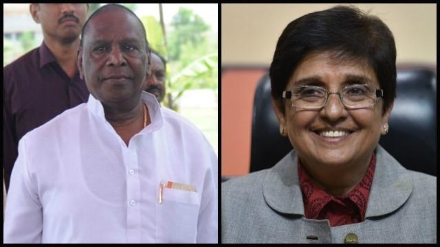 V Narayanasamy, Kiran Bedi, Congress government, Puducherry,