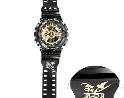 X CasioX G-Shock digital watchX GA-110GBX India's 68th Republic DayX Vande MataramX Fighter Jet and 'IND'X LED lightX G-Shock Mudmaster GWG-1000 has Casio's Wave Ceptor