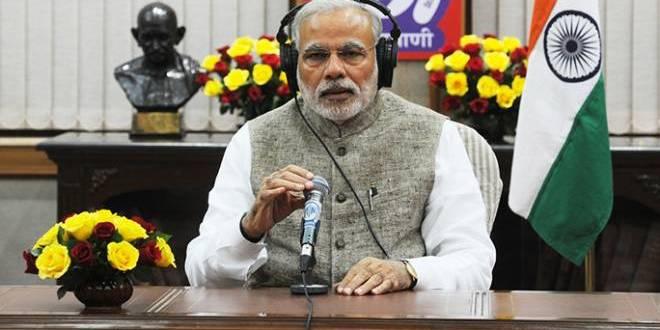 Prime Minister Narendra ModiX 'Mann Ki Baat'X Mahatma GandhiX Bhagat SinghX Sukhdev and RajguruX Bharatiya Janata Party (BJP)X Uttar Pradesh