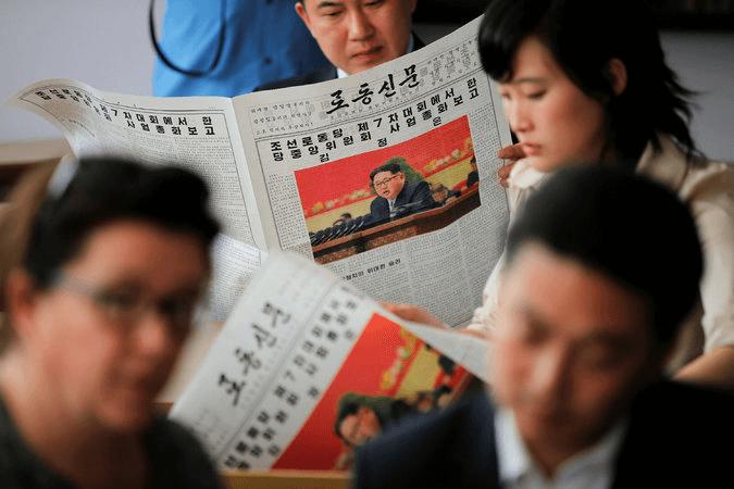Kim Il Sung, Kim Jong-un, North Korea, Foreign journalists, Day of the Sun, Pyongyang,