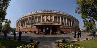 Parliament, Lok Sabha, Rajya Sabha, Monsoon Session,