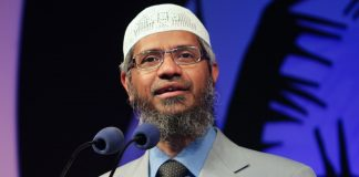 Zakir Naik, Malaysia, Speech, Banned, NewsMobile, Mobile, News, India, World