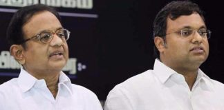 Karti Chidambaram, P Chidambaram, INX media case, former Finance Minister