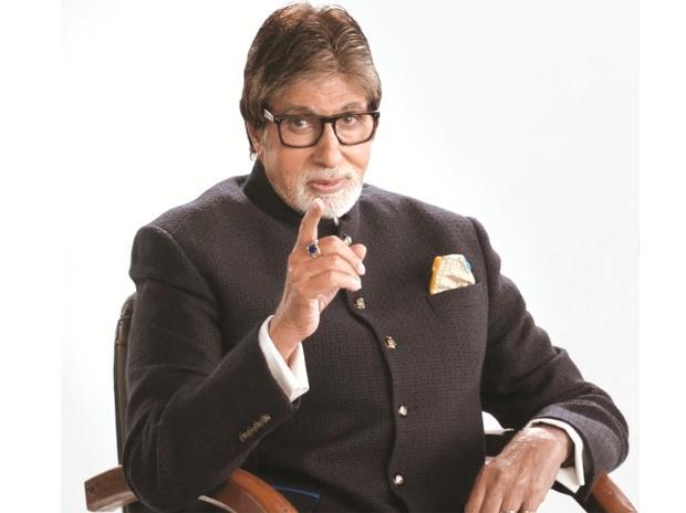 Amitabh Bachchan, Terrorism. 26/11, Mumbai, Justice, Entertainment, NewsMobile