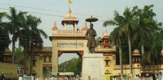 BHU, Banaras Hindu University, MA, History