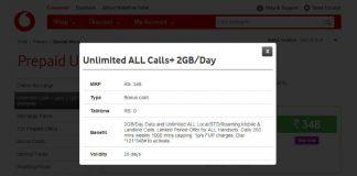Vodafone, App, India, Telecom, Tech, Mobile, Smartphones, Data