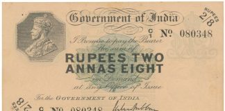 Century, 2.5, Rupees, Note, NewsMobile