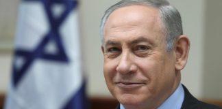 Benjamin Netanyahu, Israel Prime Minister, Narendra Modi, India, Bharatiya Janata Party, Knesset, Likud Israel, Boston Consulting Group, MIT Sloan school of management, External affairs ministry, Netanyahu
