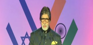 Amitabh Bachchan, NewsMobile, Netanyahu, PM, Israel, Bollywood, Entertainment, NewsMobile