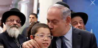 Israeli PM, terrorism, Nariman House, Baby Moshe, Moshe Holtzberg, Prime Minister, Benjamin Netanyahu, Mumbai NewsMobile, Mobile news, India