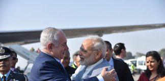 PM, India, Israel, Netanyahu, Narendra Modi