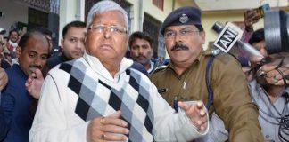 Ranchi court, convict, Lalu Prasad Yadav, Fodder Scam, Politics, NewsMobile, Mobile News, India