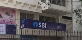 SBI, India, Loan, Repo, reverse, Business, RBI, State Bank of India
