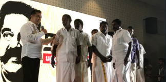 Kamal Haasan, political debut, APJ Abdul Kalam, Former President, Rameshwaram, Politics, NwsMobile, Tamil Nadu, Mobile News, India