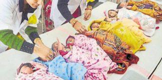UNICEF, Pakistan, India, Born, Birth, Kids, Children, NewsMobile, Mobile News India