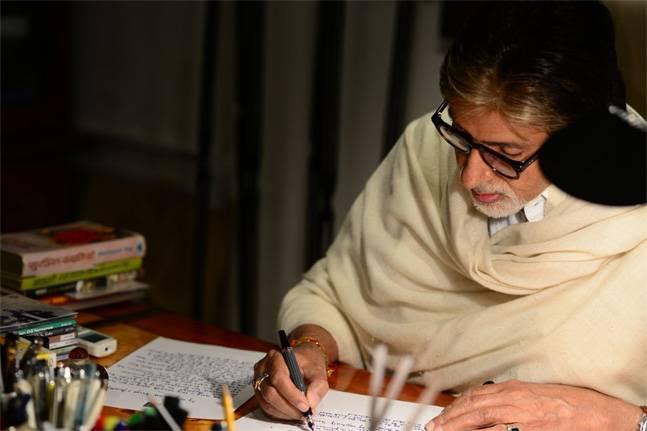 Amitabh Bachchan, Deepika Padukone, Katrina Kaif, Job Application, Height, NewsMobile,Mobile News, India, Entertainment