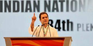 Rahul Gandhi, 84th Congress Plenary Session, Congress Party, PM Modi, Nirav Modi, Lalit Modi, Indian politics, corruption, SC judges, education for all, Congress symbol, Shoma Chakraborty, 2019 elections, Congress President Rahul Gandhi