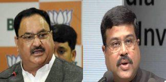 Dharmendra Pradhan, JP Nadda appointed as BJP observers in Karnataka