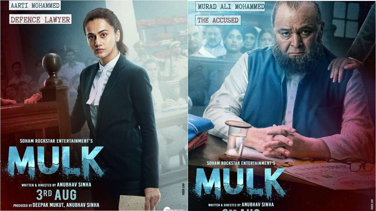 First poster of 'Mulk' starring Tapsee Pannu and Rishi Kapoor released
