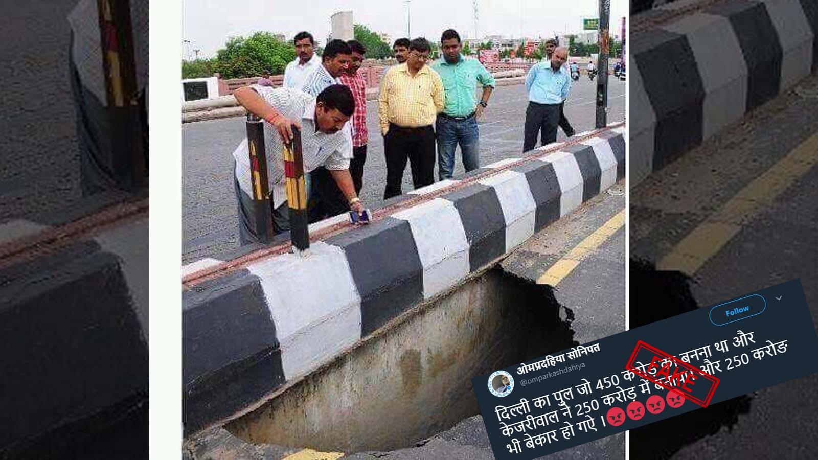 Fake News, Picture, Viral, Fact Check, Fact Checker, NewsMobile, Flyover, Delhi, New Delhi, Chief Minister, Rs 350 crore, Lucknow, Uttar Pradesh, Mobile News, India