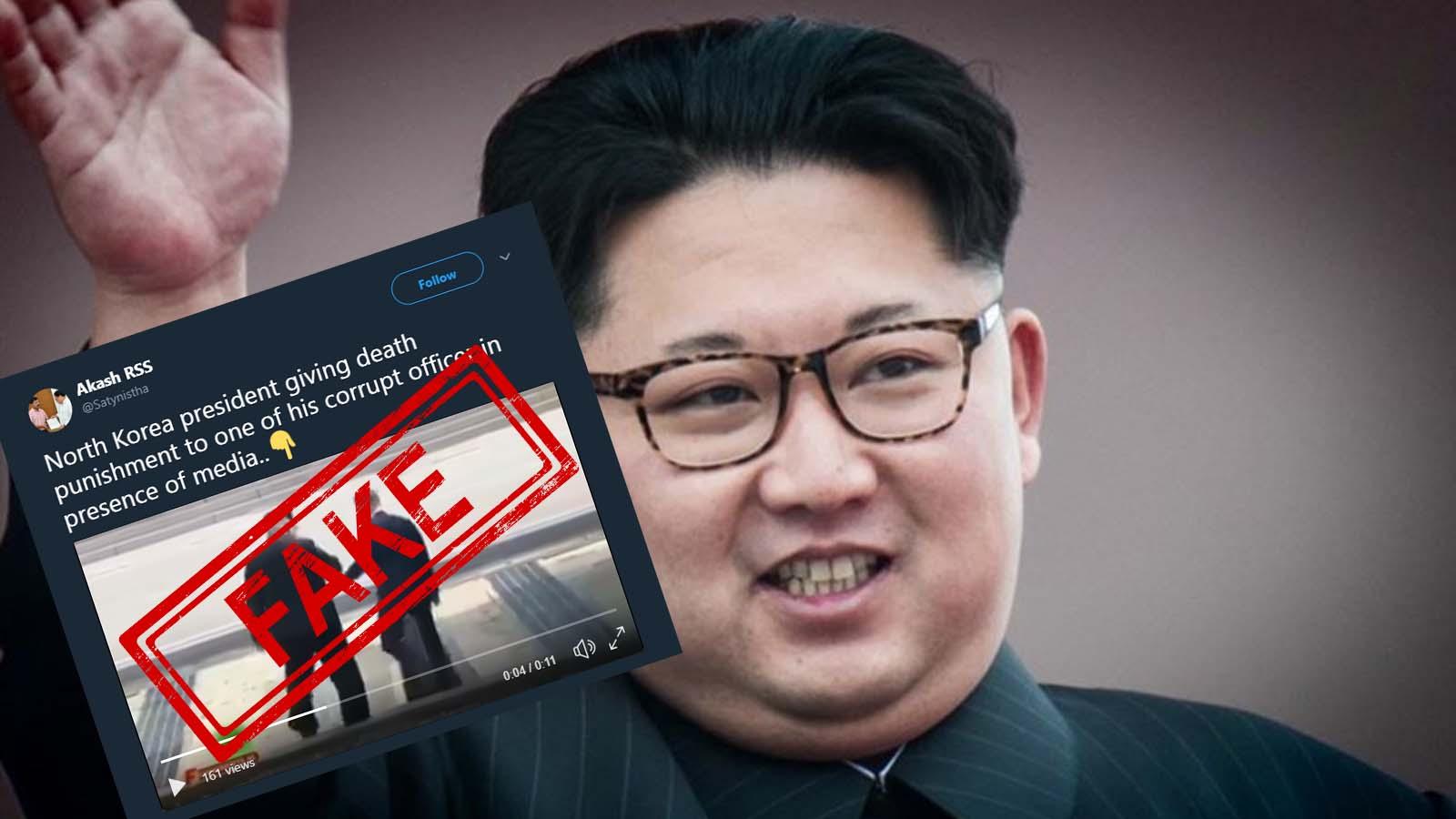 Kim Jong Un, death, punishment, corrupt, officer, NewsMobile, Mobile News, Fake News, Fact Checker, Fact Check, India, North korea, North Korea, Moon Jae-in, President, India