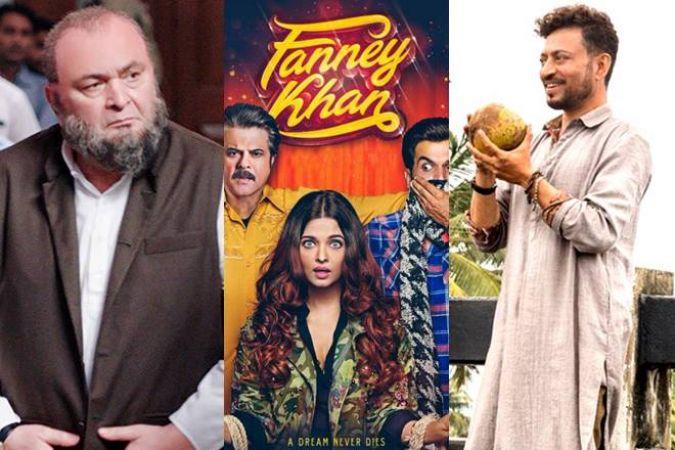 Fanney Khan, Mulk, Karwan, Irrfan Khan, Mithila Palkar, Dulquer Salman, Newsmobile, Entertainment, Box Office, India, Mobile News